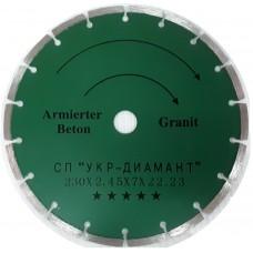 Диск алмазный ф-230 мм Укр-Диаманд