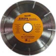 Диск алмазный ф-125 мм Europa
