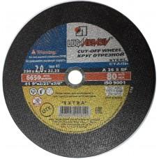 Круг отрезной абразивный по металлу 200х1.6х22.2 мм Луга-Абразив