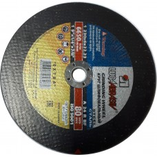 Круг зачистной  по металлу 230х6х22.2 мм Луга
